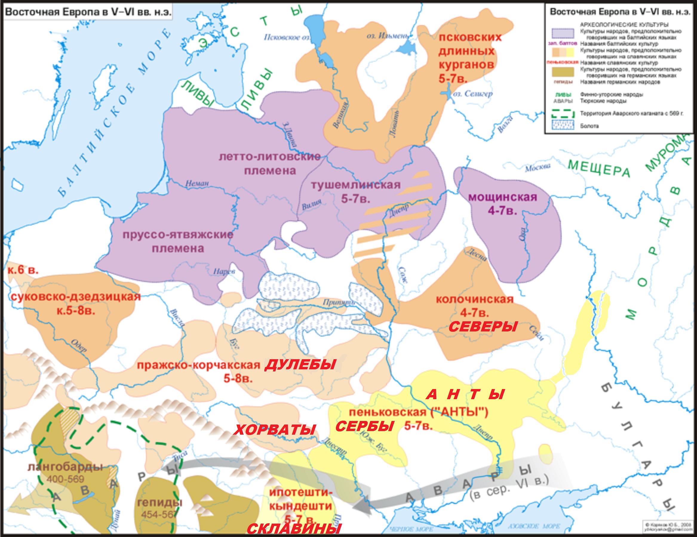 Аварское вторжение на территорию Восточной Европы на основе карты Ю. Корякова