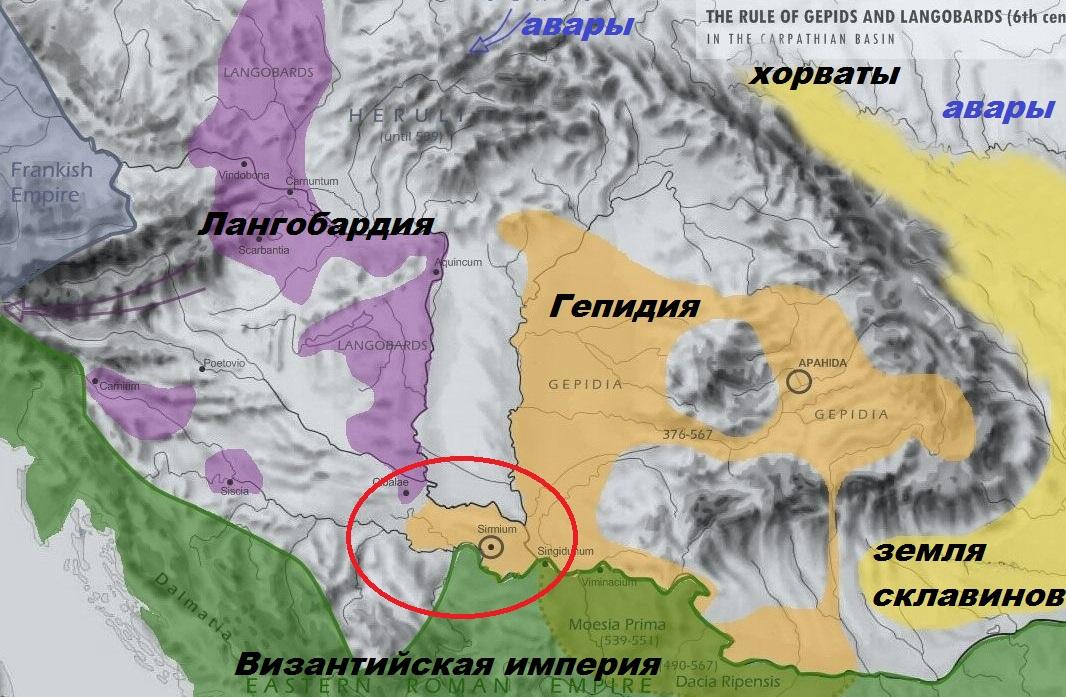 Внутренняя Карпатская котловина и Вторая Паннония (выделена красным овалом) к середине 6 века нашей эры