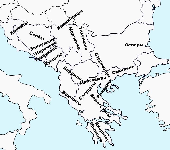Славяне на Балканах